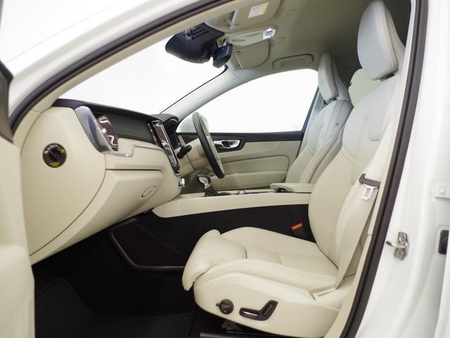 T5 AWD インスクリプション ACC HUD マッサージ機能  360°カメラ 本革 シートヒーター エアシート メモリーシート harman/kardon パワーシート 純正SDナビ Bluetooth 電動リアゲート(39枚目)