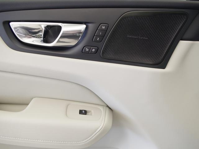 T5 AWD インスクリプション ACC HUD マッサージ機能  360°カメラ 本革 シートヒーター エアシート メモリーシート harman/kardon パワーシート 純正SDナビ Bluetooth 電動リアゲート(43枚目)