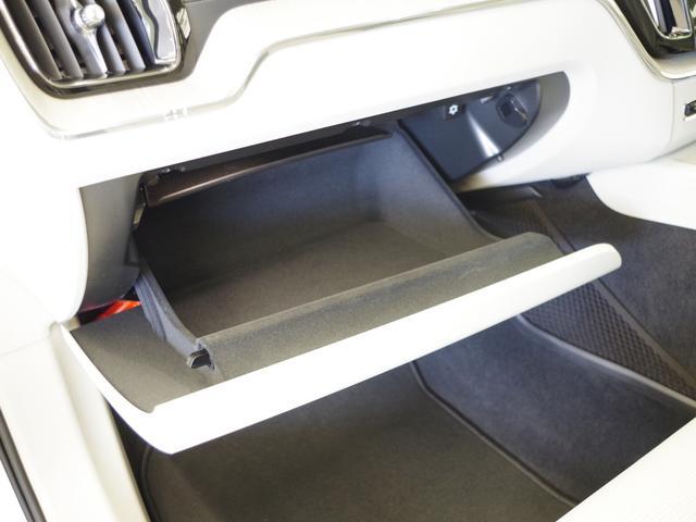T5 AWD インスクリプション ACC HUD マッサージ機能  360°カメラ 本革 シートヒーター エアシート メモリーシート harman/kardon パワーシート 純正SDナビ Bluetooth 電動リアゲート(44枚目)