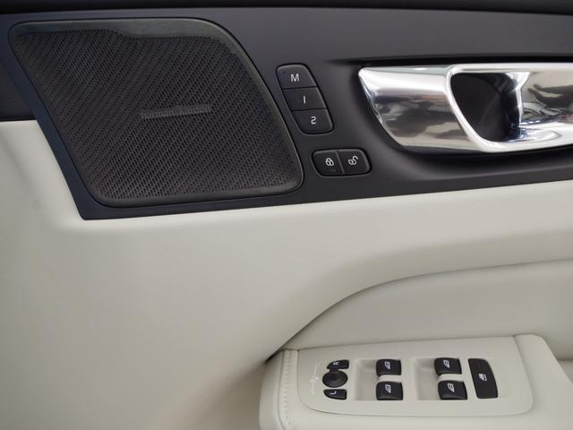 T5 AWD インスクリプション ACC HUD マッサージ機能  360°カメラ 本革 シートヒーター エアシート メモリーシート harman/kardon パワーシート 純正SDナビ Bluetooth 電動リアゲート(47枚目)