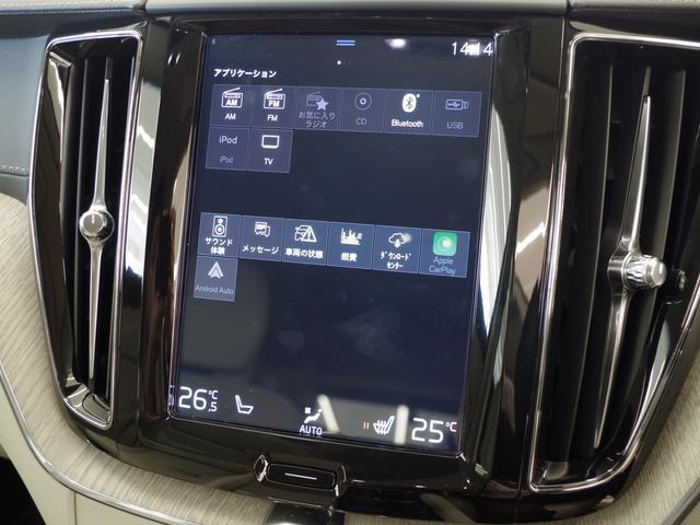 T5 AWD インスクリプション ACC HUD マッサージ機能  360°カメラ 本革 シートヒーター エアシート メモリーシート harman/kardon パワーシート 純正SDナビ Bluetooth 電動リアゲート(52枚目)