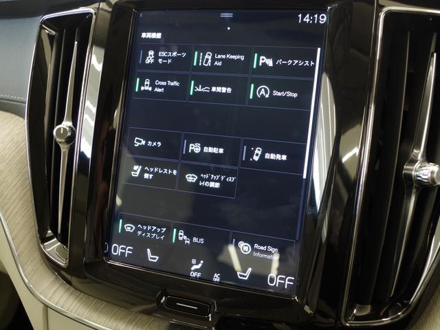 T5 AWD インスクリプション ACC HUD マッサージ機能  360°カメラ 本革 シートヒーター エアシート メモリーシート harman/kardon パワーシート 純正SDナビ Bluetooth 電動リアゲート(53枚目)