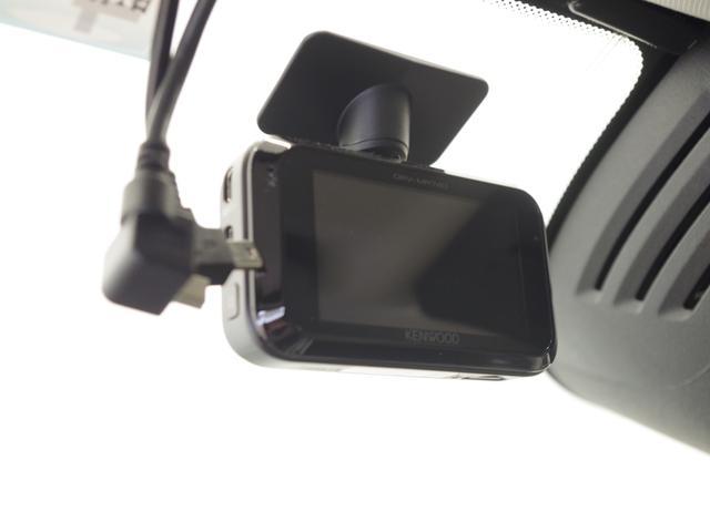 T5 AWD インスクリプション ACC HUD マッサージ機能  360°カメラ 本革 シートヒーター エアシート メモリーシート harman/kardon パワーシート 純正SDナビ Bluetooth 電動リアゲート(55枚目)