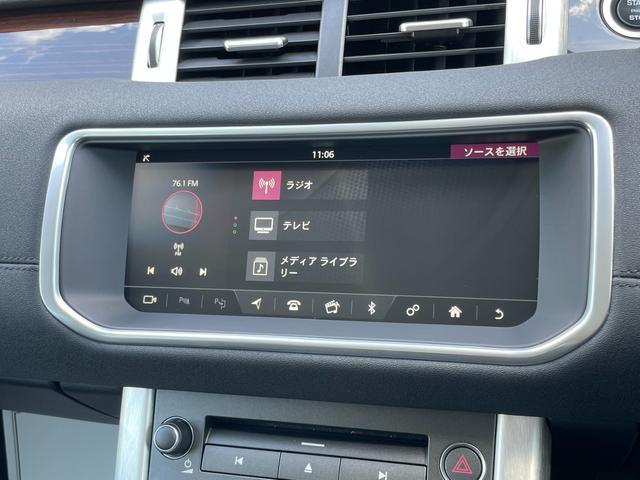 クールスタイル MERIDIANサラウンドサウンドシステム AED レーンディパーチャーワーニング 360°カメラ パワーバックドア ハーフレザーシート コーナーセンサー LEDヘッドライト オートライト(34枚目)