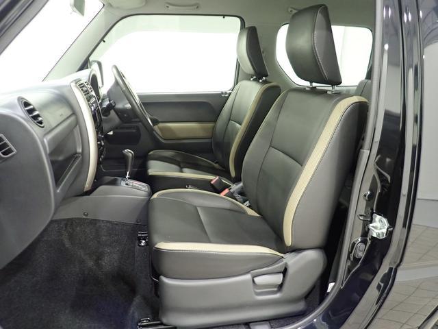 ランドベンチャー 4WDターボ シートヒーター Bluetooth対応 キーレス(13枚目)