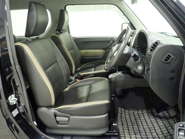 ランドベンチャー 4WDターボ シートヒーター Bluetooth対応 キーレス(14枚目)