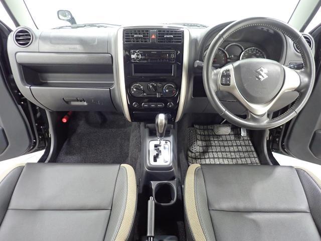 ランドベンチャー 4WDターボ シートヒーター Bluetooth対応 キーレス(33枚目)