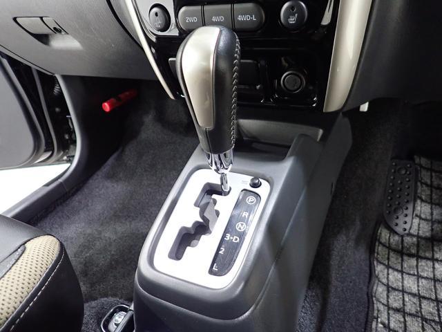 ランドベンチャー 4WDターボ シートヒーター Bluetooth対応 キーレス(37枚目)