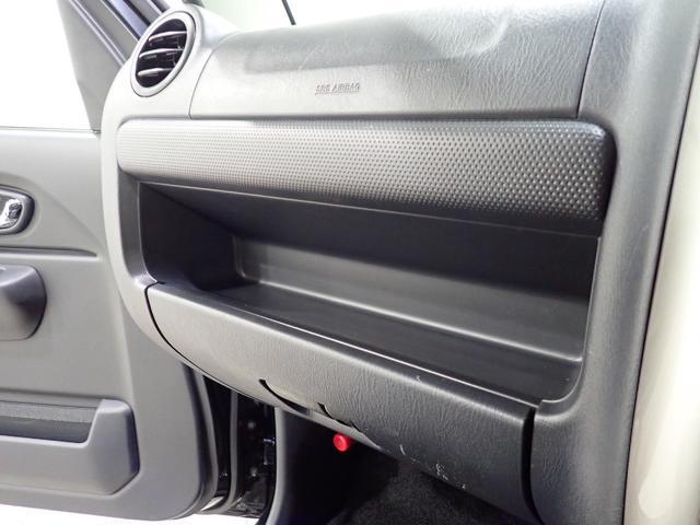 ランドベンチャー 4WDターボ シートヒーター Bluetooth対応 キーレス(39枚目)