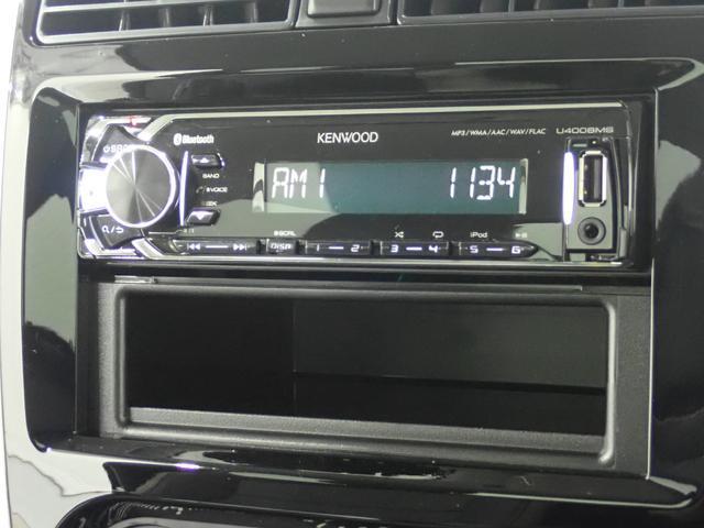ランドベンチャー 4WDターボ シートヒーター Bluetooth対応 キーレス(44枚目)