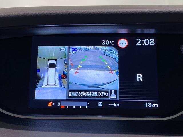 ハイウェイスターV 登録済未使用 アラウンドビューモニター 両側電動ドア LEDヘッド コーナーセンサー 衝突軽減 BSM(6枚目)