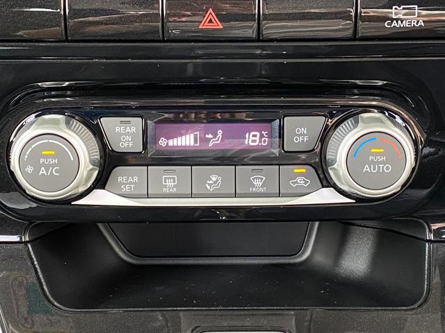 ハイウェイスターV 登録済未使用 アラウンドビューモニター 両側電動ドア LEDヘッド コーナーセンサー 衝突軽減 BSM(29枚目)