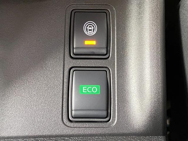 ハイウェイスターV 登録済未使用 アラウンドビューモニター 両側電動ドア LEDヘッド コーナーセンサー 衝突軽減 BSM(37枚目)