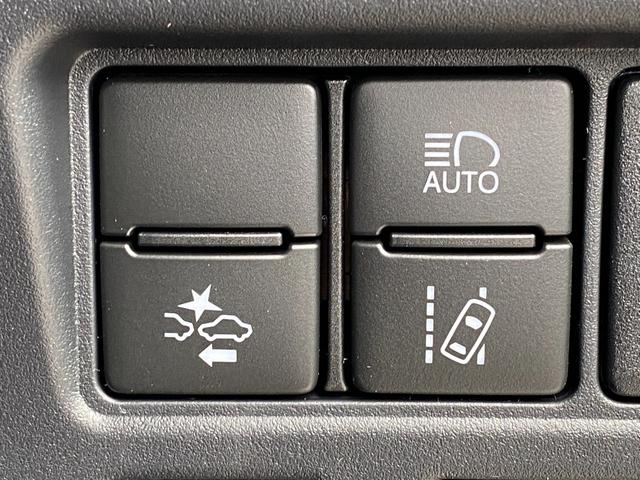 ZS 煌II 登録済未使用車 衝突被害軽減ブレーキ レーンアシスト 両側パワースライドドア クルーズコントロール オートハイビーム クリアランスソナー 革巻きステアリング ステアリグスイッチ LEDヘッドライト(4枚目)