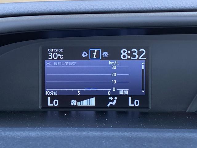 ZS 煌II 登録済未使用車 衝突被害軽減ブレーキ レーンアシスト 両側パワースライドドア クルーズコントロール オートハイビーム クリアランスソナー 革巻きステアリング ステアリグスイッチ LEDヘッドライト(38枚目)