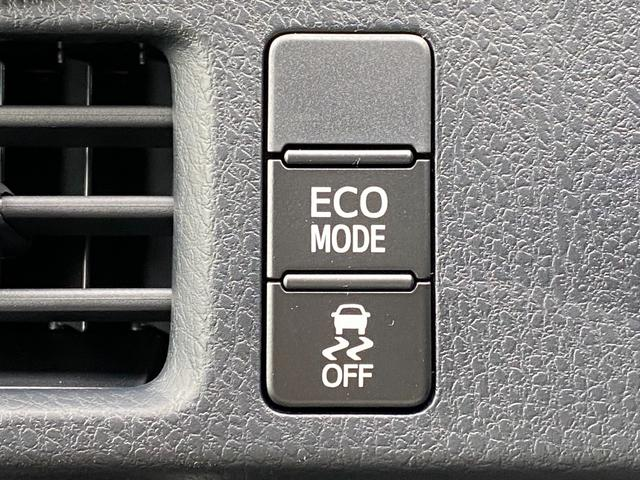 ZS 煌II 登録済未使用車 衝突被害軽減ブレーキ レーンアシスト 両側パワースライドドア クルーズコントロール オートハイビーム クリアランスソナー 革巻きステアリング ステアリグスイッチ LEDヘッドライト(43枚目)