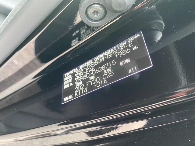 ZS 煌II 登録済未使用車 衝突被害軽減ブレーキ レーンアシスト 両側パワースライドドア クルーズコントロール オートハイビーム クリアランスソナー 革巻きステアリング ステアリグスイッチ LEDヘッドライト(52枚目)