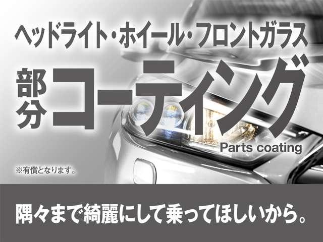 AX 純正ナビ トヨタセーフティセンス バックカメラ フルエアロ ドラレコ デフロック コーナーセンサー BSM LEDヘッド(66枚目)