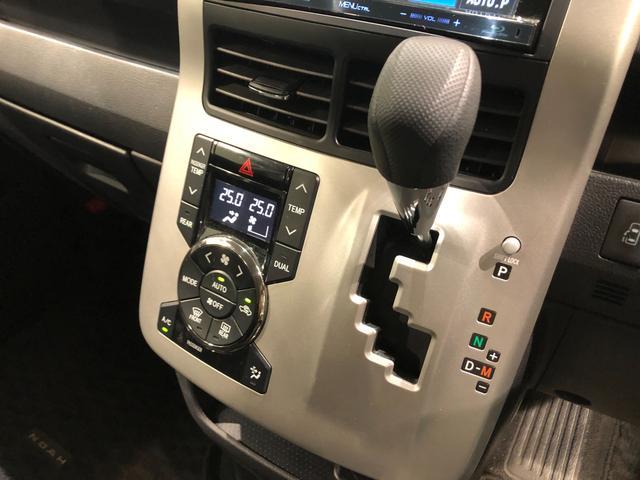 【オートエアコン】設定温度に合わせて自動的に空調を調整することができるシステムです。スイッチ操作だけで快適な車内空間になります!