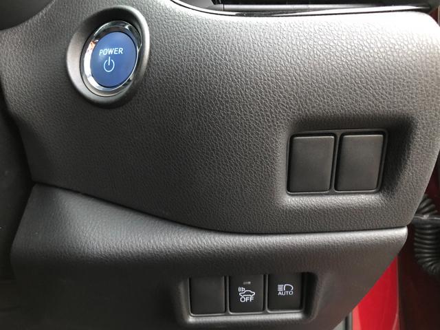 【スイッチ周り】エンジンプッシュスタート/車両接近警報装置/オートハイビーム
