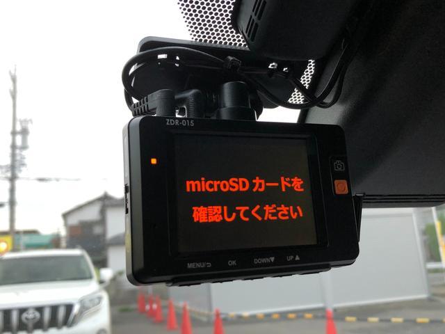 【前後ドライブレコーダー】万が一の事故や、煽り運転を前後のカメラで記録。