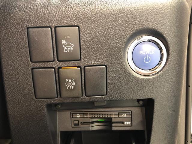 【スイッチ周り】車両接近警報装置/パワースライドドアスイッチ/ビルトインETC