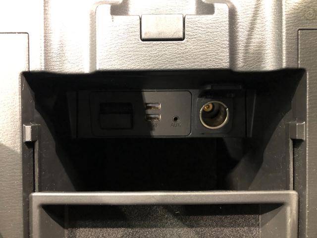 20S プロアクティブ マツダコネクトナビ バック サイドカメラ 衝突軽減 LEDヘッド ETC BSM(10枚目)