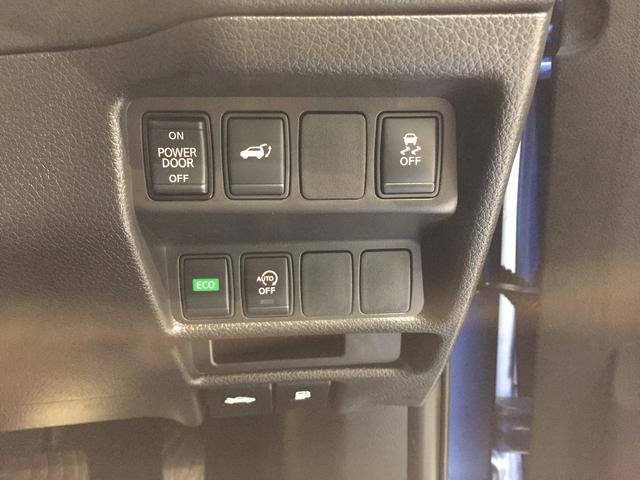 【スイッチ周り】パワーバックドア/横滑り防止機能/ECOモード/アイドリングストップ