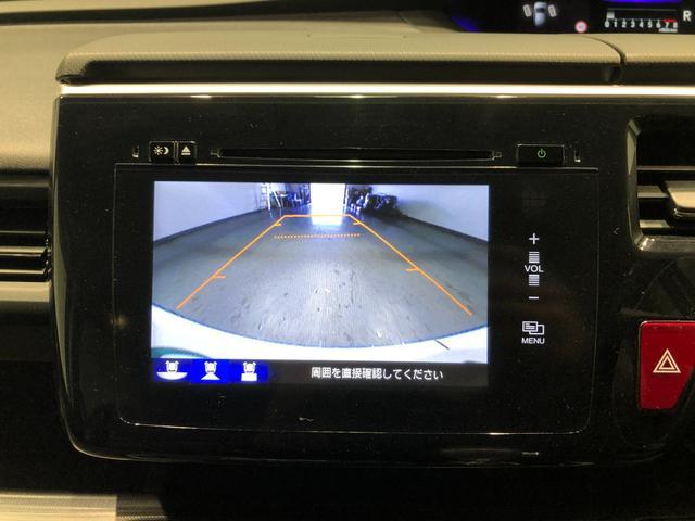 【リアワイドカメラシステム】ノーマルビュー、ワイドビュー、トップダウンビューの切り替えの可能なバックカメラを搭載し駐車をサポート。