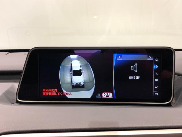 【パノラミックビューモニター】4つのカメラの映像を合成しまるで上から見ているかのような映像でドライブをサポート。