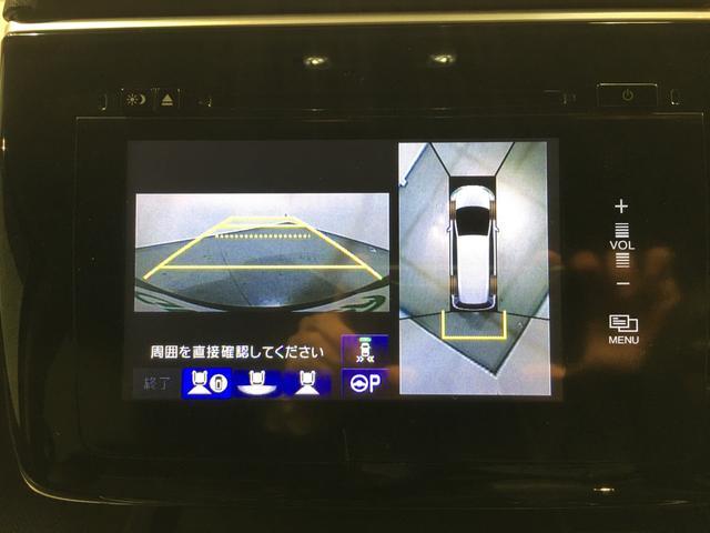 【マルチビューカメラシステム】 真上から見たような映像が流れ、便利かつ大変見やすく安全確認もできます!駐車が苦手な方にもオススメな便利機能です!