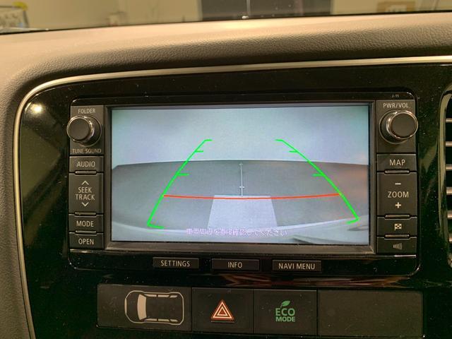 24Gナビパッケージ 衝突軽減ブレーキ レーンアシスト パワーバックドア レーダークルーズコントロール 純正フルセグナビ ETC バックカメラ パドルシフト オートライト スマートキー(5枚目)