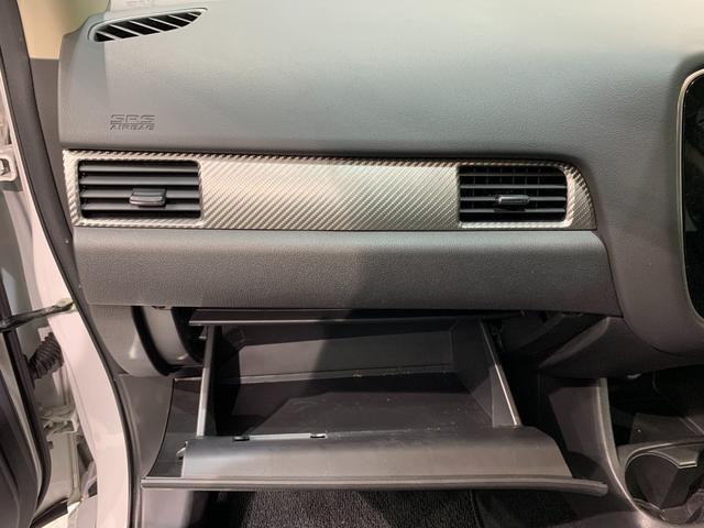 24Gナビパッケージ 衝突軽減ブレーキ レーンアシスト パワーバックドア レーダークルーズコントロール 純正フルセグナビ ETC バックカメラ パドルシフト オートライト スマートキー(21枚目)