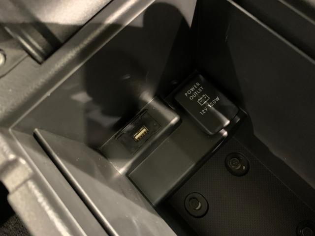 24Gナビパッケージ 衝突軽減ブレーキ レーンアシスト パワーバックドア レーダークルーズコントロール 純正フルセグナビ ETC バックカメラ パドルシフト オートライト スマートキー(30枚目)
