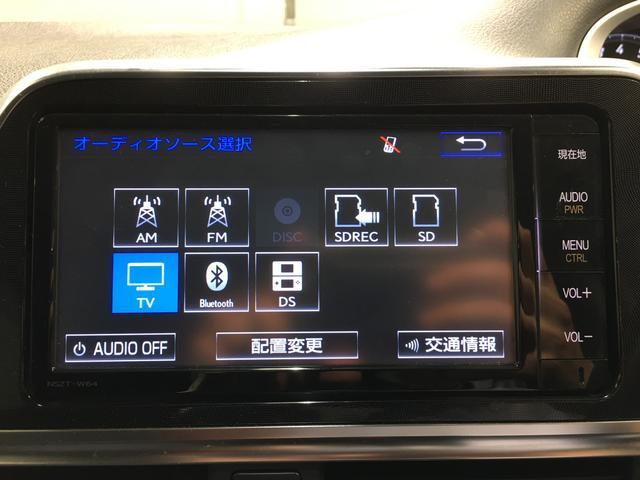 G 純正SDナビ フルセグTV バックカメラ 両側パワースライドドア ビルトインETC ワンタッチパワースライドドア Bluetooth スマートキー LED 15インチアルミホイール CD DVD(4枚目)