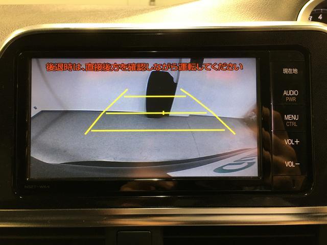 G 純正SDナビ フルセグTV バックカメラ 両側パワースライドドア ビルトインETC ワンタッチパワースライドドア Bluetooth スマートキー LED 15インチアルミホイール CD DVD(5枚目)