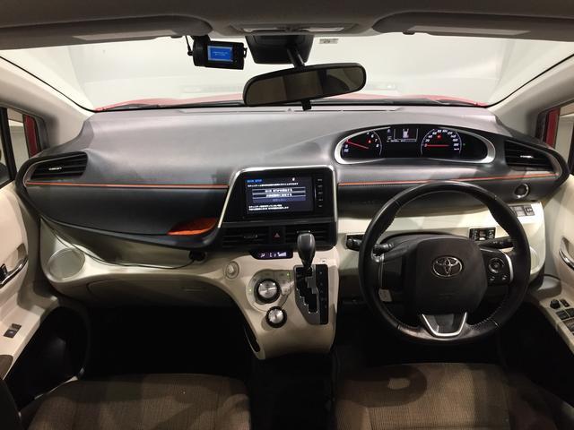 G 純正SDナビ フルセグTV Bluetooth 両側パワースライドドア 衝突軽減ブレーキ レーンアシスト ETC アイドリングストップ ドライブレコーダー オートハイビーム(2枚目)