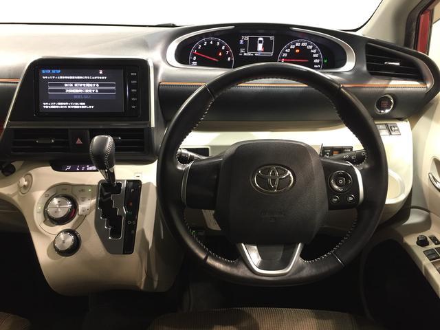 G 純正SDナビ フルセグTV Bluetooth 両側パワースライドドア 衝突軽減ブレーキ レーンアシスト ETC アイドリングストップ ドライブレコーダー オートハイビーム(32枚目)