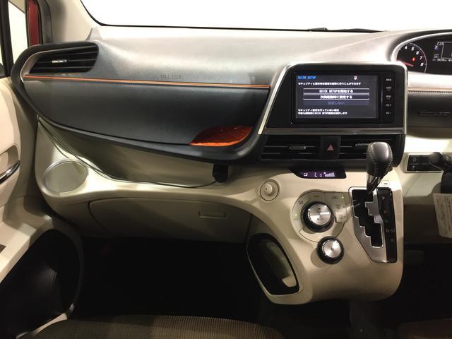 G 純正SDナビ フルセグTV Bluetooth 両側パワースライドドア 衝突軽減ブレーキ レーンアシスト ETC アイドリングストップ ドライブレコーダー オートハイビーム(34枚目)