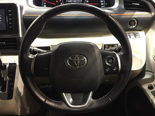 G 純正SDナビ フルセグTV Bluetooth 両側パワースライドドア 衝突軽減ブレーキ レーンアシスト ETC アイドリングストップ ドライブレコーダー オートハイビーム(35枚目)