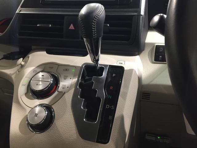 G 純正SDナビ フルセグTV Bluetooth 両側パワースライドドア 衝突軽減ブレーキ レーンアシスト ETC アイドリングストップ ドライブレコーダー オートハイビーム(45枚目)