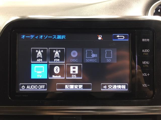 G 純正SDナビ フルセグTV Bluetooth 両側パワースライドドア 衝突軽減ブレーキ レーンアシスト ETC アイドリングストップ ドライブレコーダー オートハイビーム(46枚目)