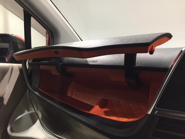 G 純正SDナビ フルセグTV Bluetooth 両側パワースライドドア 衝突軽減ブレーキ レーンアシスト ETC アイドリングストップ ドライブレコーダー オートハイビーム(48枚目)