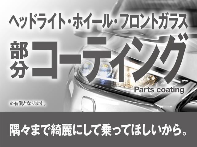 G 純正SDナビ フルセグTV Bluetooth 両側パワースライドドア 衝突軽減ブレーキ レーンアシスト ETC アイドリングストップ ドライブレコーダー オートハイビーム(66枚目)