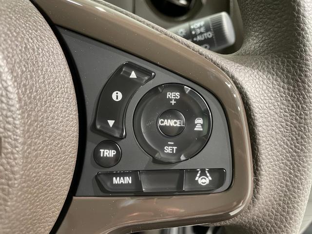 L 届出済未使用車 ホンダセンシング 衝突軽減 レーダークルーズコントロール レーンアシスト 両側パワースライドドア バックカメラ シートヒーター LEDヘッドライト オートライト(8枚目)