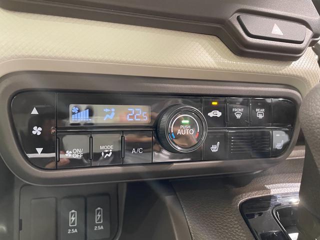 L 届出済未使用車 ホンダセンシング 衝突軽減 レーダークルーズコントロール レーンアシスト 両側パワースライドドア バックカメラ シートヒーター LEDヘッドライト オートライト(11枚目)