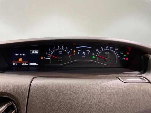 L 届出済未使用車 ホンダセンシング 衝突軽減 レーダークルーズコントロール レーンアシスト 両側パワースライドドア バックカメラ シートヒーター LEDヘッドライト オートライト(31枚目)