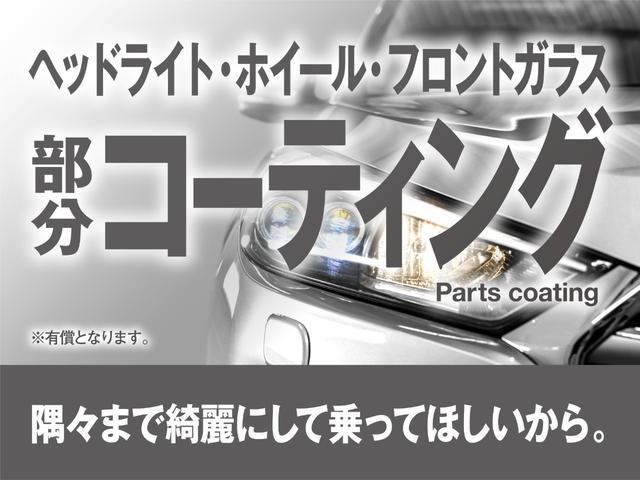 L 届出済未使用車 ホンダセンシング 衝突軽減 レーダークルーズコントロール レーンアシスト 両側パワースライドドア バックカメラ シートヒーター LEDヘッドライト オートライト(66枚目)