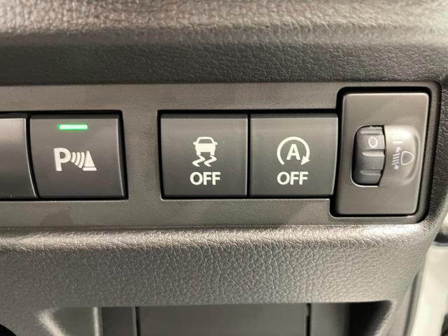 ハイブリッドS 届出済未使用車 衝突軽減 車線逸脱警報 レーダークルーズコントロール 両側電動ドア ヘッドアップディスプレイ リヤパーキングセンサー シートヒーター プッシュスタート スマートキー オートエアコン(5枚目)
