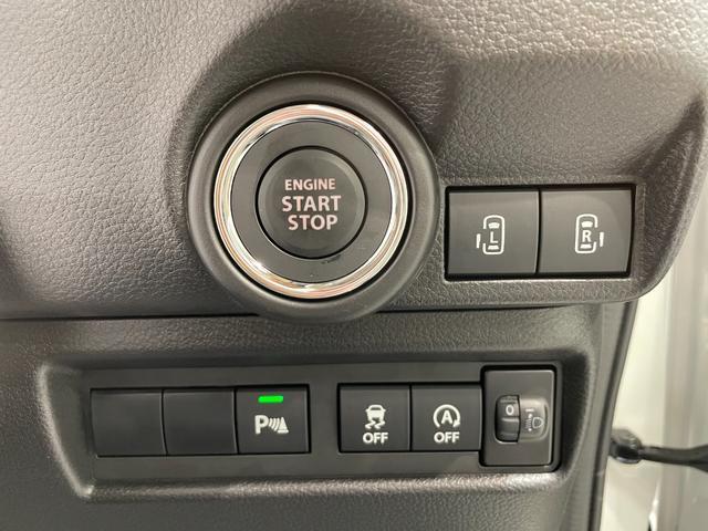 ハイブリッドS 届出済未使用車 衝突軽減 車線逸脱警報 レーダークルーズコントロール 両側電動ドア ヘッドアップディスプレイ リヤパーキングセンサー シートヒーター プッシュスタート スマートキー オートエアコン(37枚目)